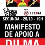 Rio: manifesto cultural de apoio a Dilma no Circo Voador