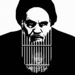 Aiatolá José Serra e o estado teocrático dos tucanos xiitas