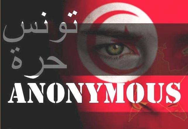 OpTunisia - Operação Tunísia