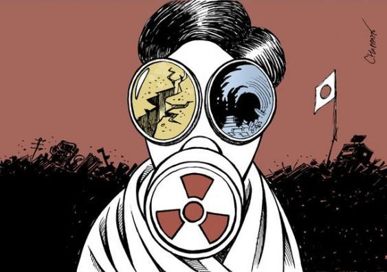 Cartum - terremoto, tsunami e acidente em usina nuclear