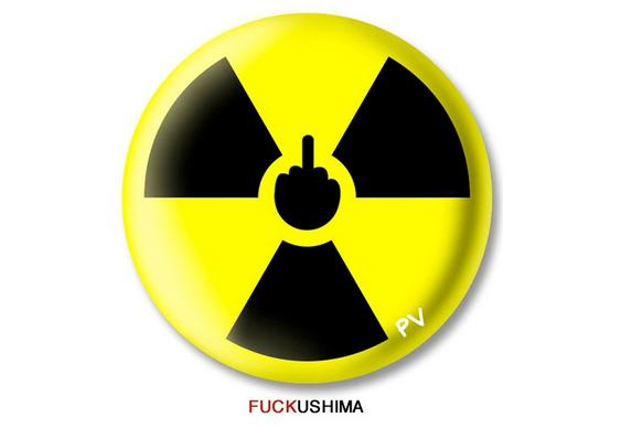Charge - Fukushima
