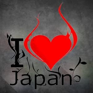 Eu amo o Japão