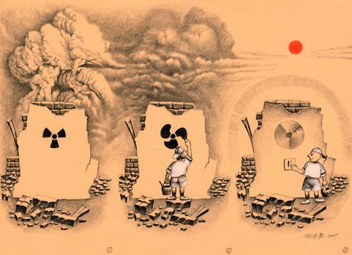 Poluição nuclear Japão