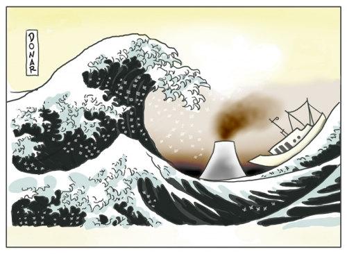 Tsunami nuclear - cartum