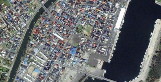 Japão antes do Tsunami