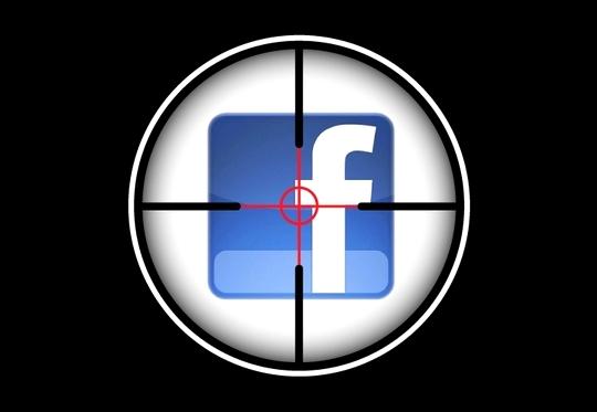 Vírus na Rede Social