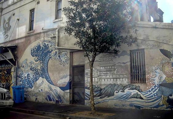 Grande Onda Hokusai