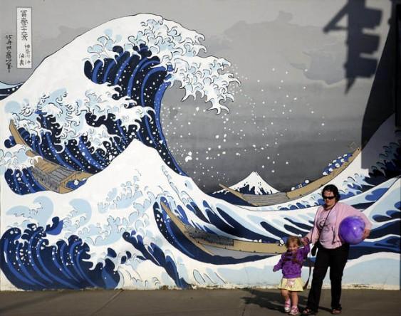 Painel de parede - Tsunami