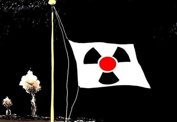 Charge - radioatividade no Japão