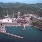 Vazamento radioativo em outra usina nuclear do Japão