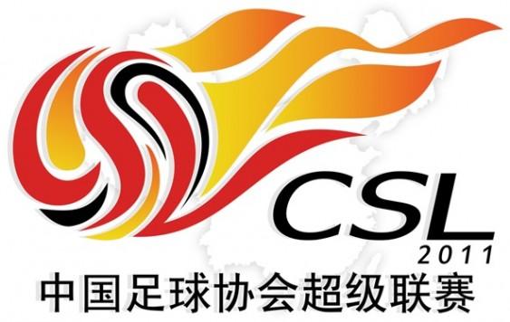 Campeonato chinês de futebol