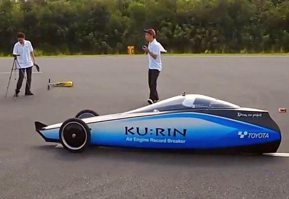 Kurin - triciclo movido a ar comprimido