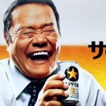 Publicidade genial da marca de cerveja japonesa Sapporo
