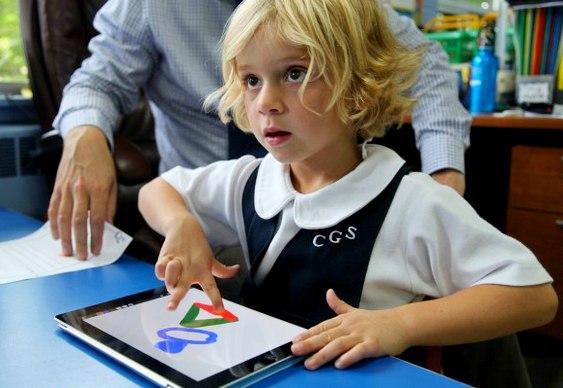 Revolução tecnológica educacional
