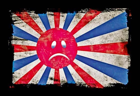 Declínio econômico do Japão