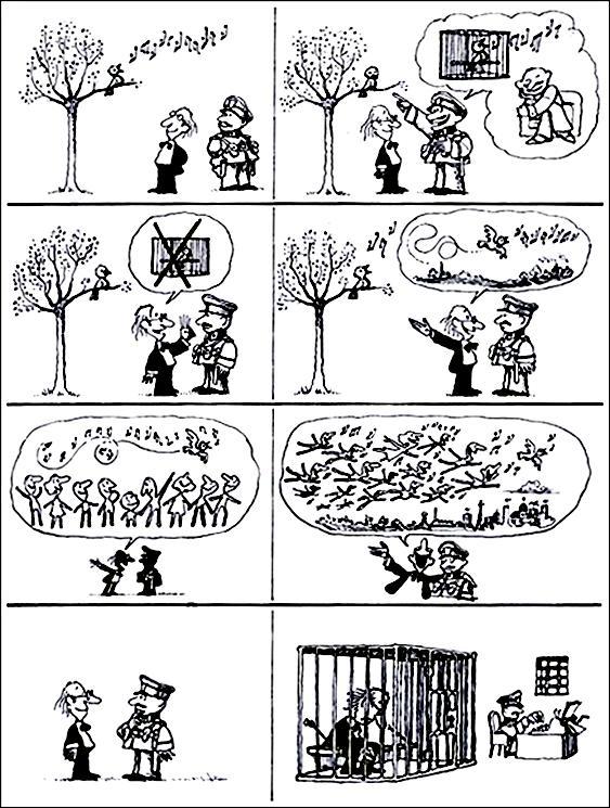 Liberty vs. SOPA