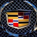 Vibrador da Cadillac alerta motorista sobre perigo de colisão