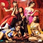 No filme erótico 4D Sex & Zen até as poltronas do cinema vão tremer