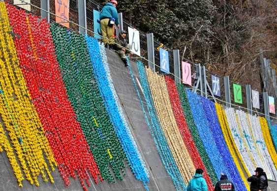 Primeiro aniversário do tsunami de 11 de março de 2011