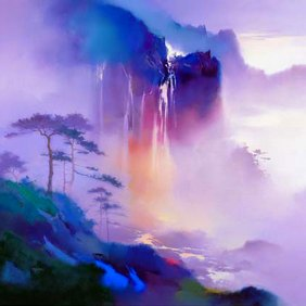 Montanhas na China