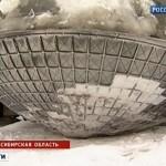 Objeto geométrico sem similar na Terra cai em aldeia da Sibéria