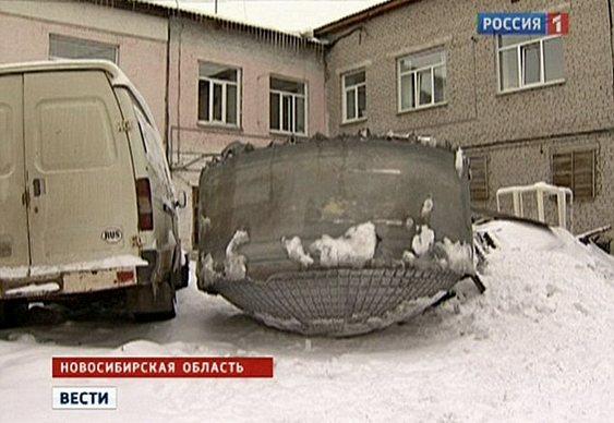 Lixo espacial na aldeia Otradnensky