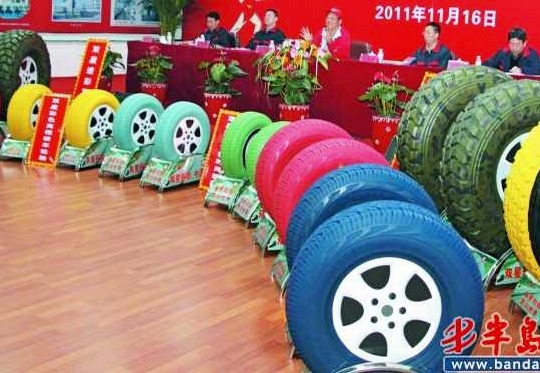 Pneus chineses coloridos