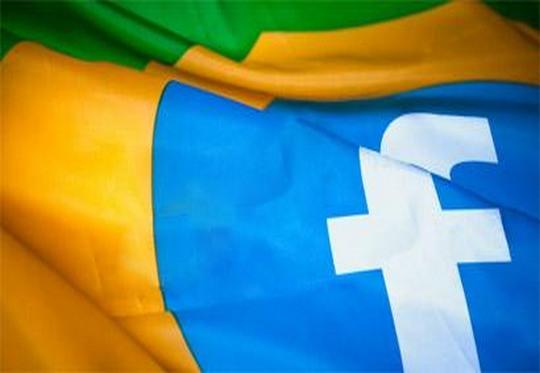 Facebook - Bandeira do Brasil