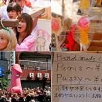 Hoje tem Kanamara Matsuri, o Festival do Pênis de Aço no Japão
