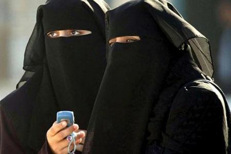 Burka na Arábia Saudita