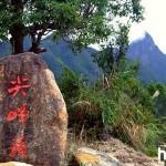 Invasão chinesa da Amazônia vai começar pelo Equador