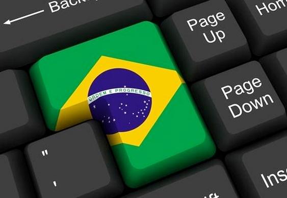 Quantidade de computadores no Brasil