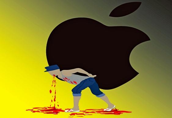 Apple Escravidão