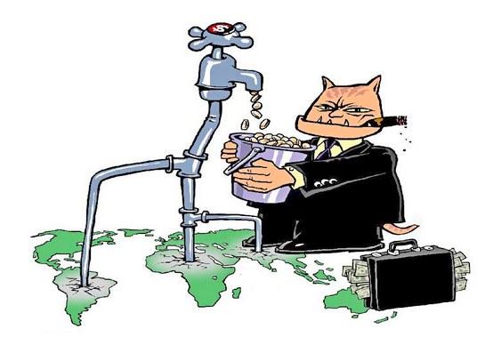 Água privatizada
