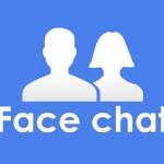 Vem aí o Face Chat, a sala de bate-papo do Facebook