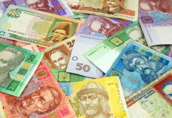 Dinheiro da Ucrânia