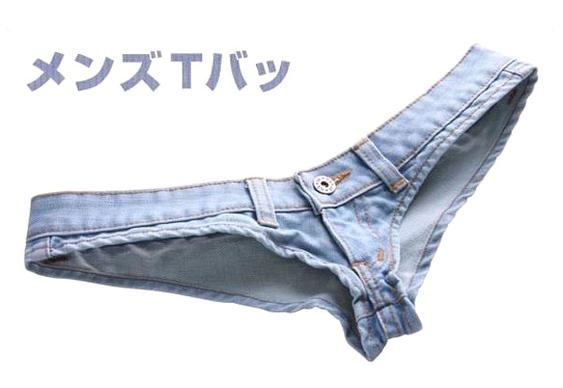 Mini short jeans