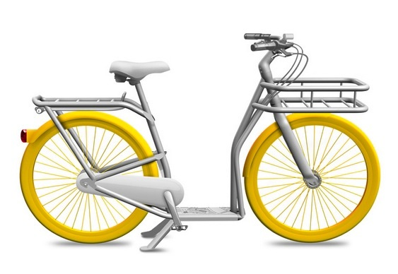 Pibal Bike Philippe Starck