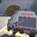 Polícia chinesa reprime excesso de velocidade com viatura fake