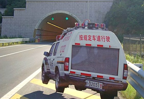 Painel carro polícia