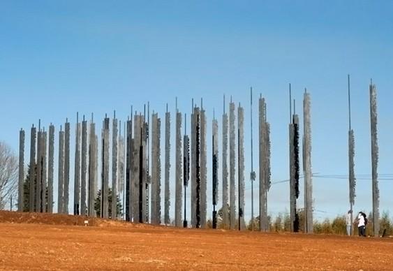 Madiba Memorial
