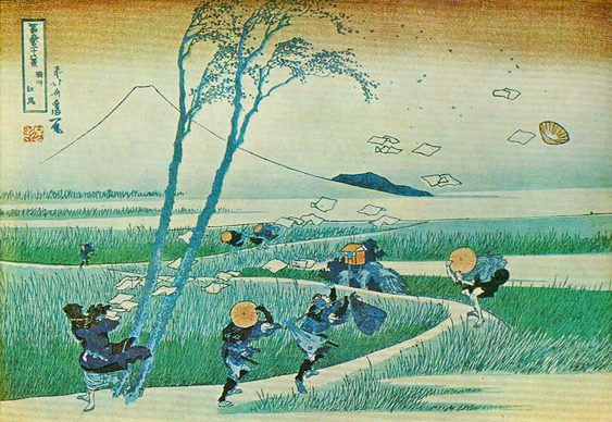 Arte xilogravura japonesa