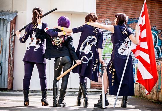 Gangue juvenil japonesa