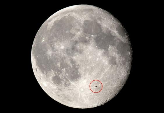 OVNI na Lua