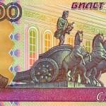 Um político obcecado pelo deus grego Apolo em nota de dinheiro
