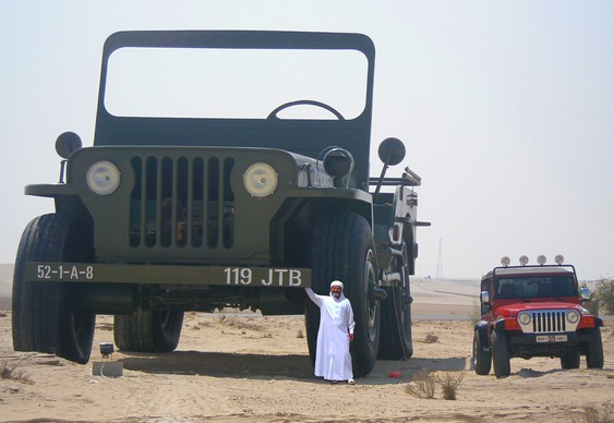 Jeep Willys Gigante