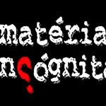 Matéria Incógnita para iniciantes: sem mistérios nem segredos