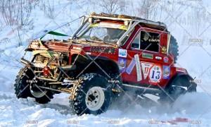 Trilha na neve