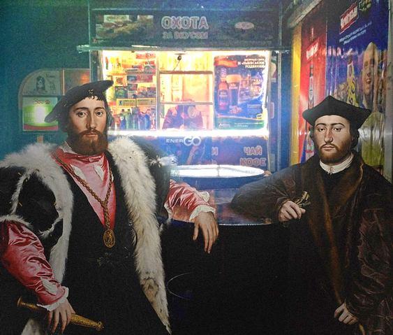 Embaixadores de Holbein