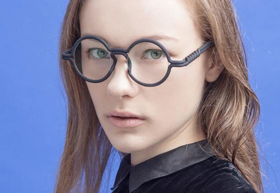 Par de óculos femininos